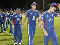 England players walk off after losing to New Zealand