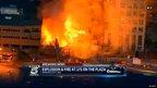 TV grab of fire in Kansas City. 19 Feb 2013