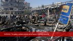 A handout picture released by the official Syrian Arab News Agency (Sana) on 21 February 2013 shows Syrians inspecting the scene following a powerful car bomb explosion near the headquarters of Syria's ruling Baath party in the centre of Damascus