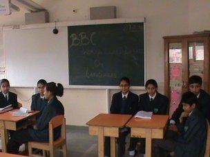 The Millennium School in Mohali, India