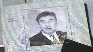 A photo of Frankie Howerd's passport from the 1960s