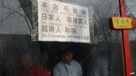 Sign at a Beijing restaurant