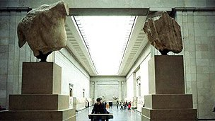 Duveen Gallery containing the Parthenon Marbles in the British Museum