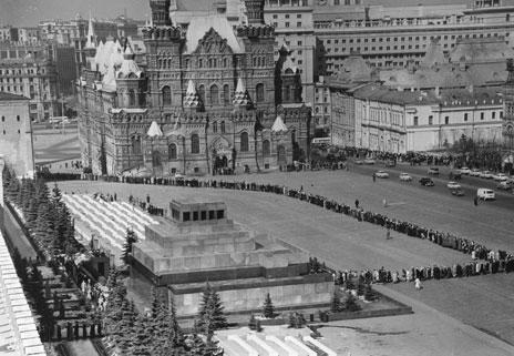Lenin's Mausoleum 1963