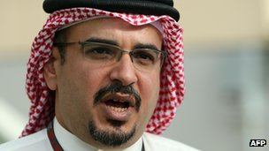Crown Prince Salman bin Hamad bin Isa al-Khalifa, 2009
