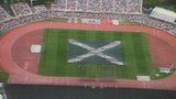The opening of the 1986 Commonwealth Games in Edinburgh