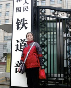 Wang Li, 57, worked for the ministry for 33 years