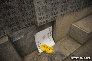 Flowers at memorial for Nanjing massacre