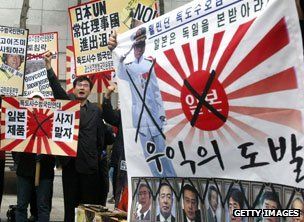 2005 protest in South Korea against Japanese history textbooks