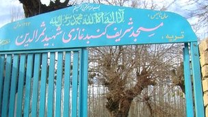 Mosque entrance named after Samaruddin in Faryab province