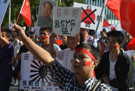 Chinese demonstration 18 September 2012