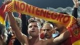 Montenegro football supporters