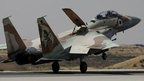 HATZERIM, ISRAEL, MARCH 30: (ISRAEL OUT) An Israeli air force F-15 fighter jet lands at the Hatzerim air base, on March 30, 2009 in Hatzerim southern Israel. (Photo by Uriel Sinai/Getty Images)