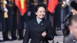 Peng Liyuan at the government airport Vnukovo II, outside Moscow, on Friday, March 22