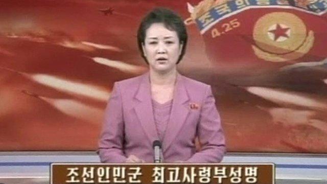 KCNA newsreader