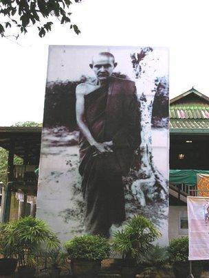 Venerable Luang Pu Mun Bhuridatta.