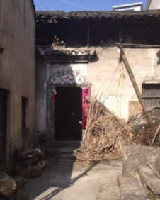 A house in Xinchao village