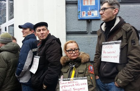 Protest outside a pharmacy in Kiev against a law that came into force on March 1st which means that all imported medicines have to be licensed by a board