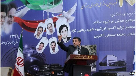 Mahmoud Ahmadinejad addressing a ceremony marking National Atomic Energy Day in Tehran (09/04/13)