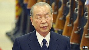 Choe Yong-rim (file photo)