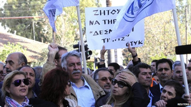 Cypriot bank workers protest