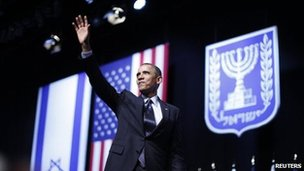 US President Barack Obama acknowledges the audience after delivering a speech on policy at the Jerusalem Convention Center,