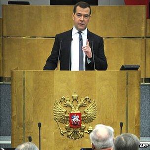 Russian PM Dmitry Medvedev addressing Duma, 17 Apr 13