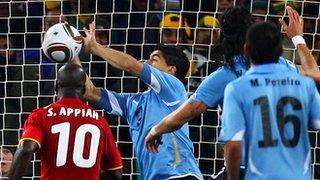 Suarez handball v Ghana