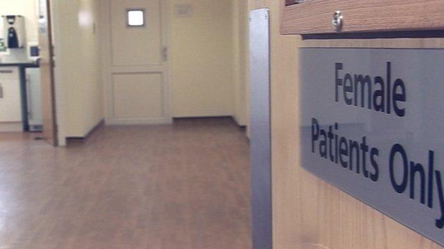 Forston Clinic in Charlton Down near Dorchester