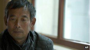 Cheng Guangfu
