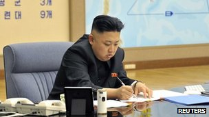 File photo: Kim Jong-un