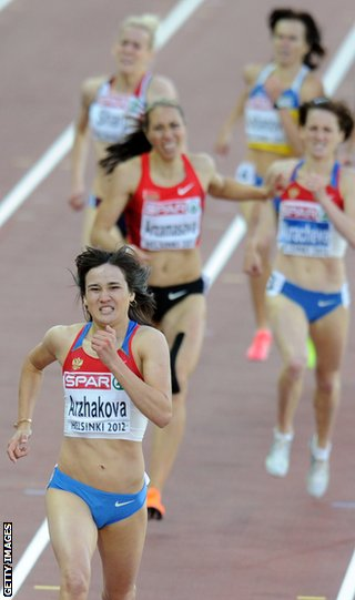 Yelena Arzhakova leads the field