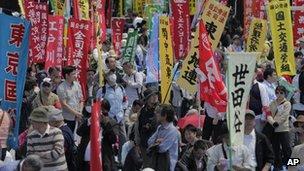 Tokyo May Day rally, 1 May