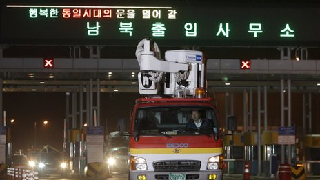 South Korean workers arriving from the Kaesong joint industrial complex in North Korea
