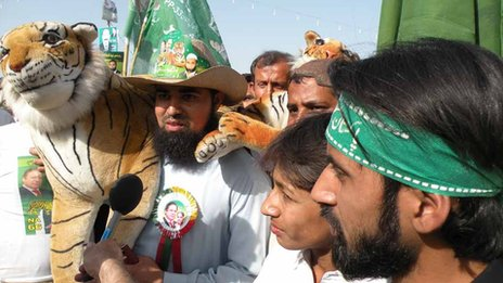 PML-N supporters at Sargodha rally