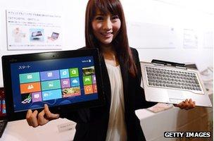 Fujitsu touchscreen computer