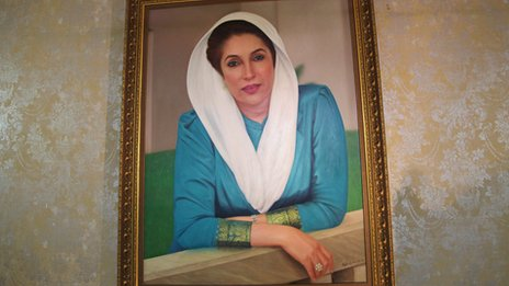 Portrait of Benazir Bhutto