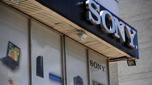 Sony logo as part of facade