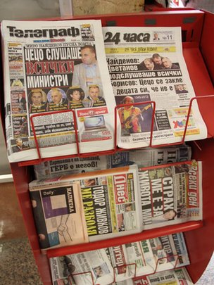 Bulgarian newspapers at a kiosk