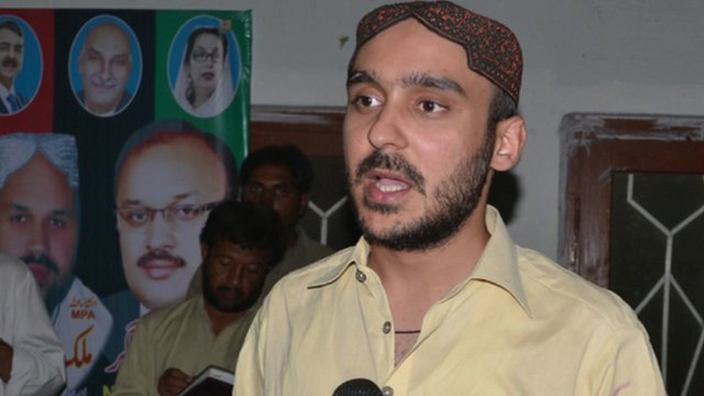 Ali Haider Gilani. File Photo