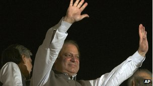 Nawaz Sharif celebrating his election performance