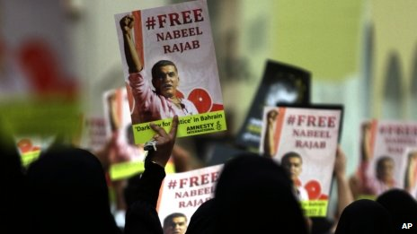 Nabeel Rajab's supporters on the streets of the Bahraini capital, Manama