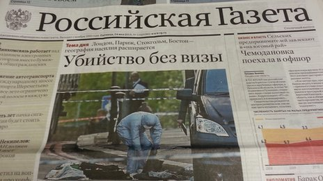 Front cover of Russian paper Rossiyskaya Gazeta