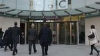 BBC abandons £100m digital project