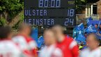 The final scoreboard tells the tale as Ulster just fall short against their Irish interprovincial rivals Leinster