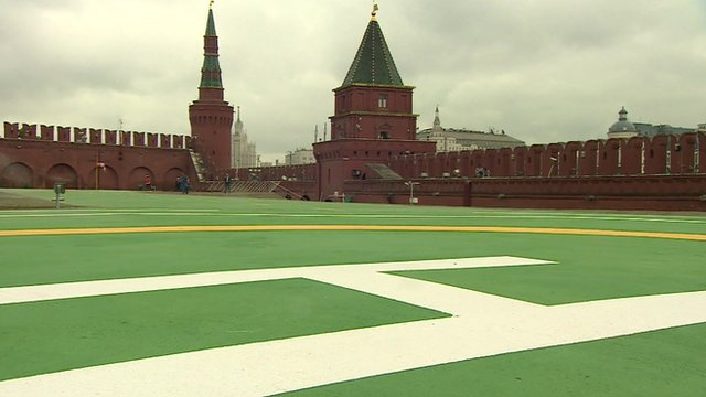 Helipad at the Kremlin