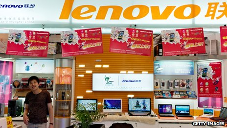 Shop selling Lenovo products in China
