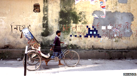 Space Invaders art in Dhaka