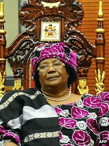 Joyce Banda, president of Malawi, at her inauguration