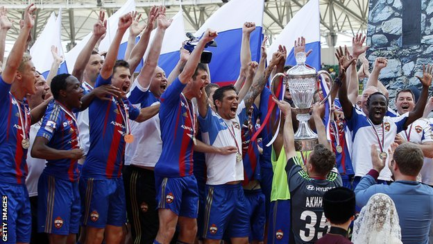 CSKA Moscow celebrate winning the Russian Cup